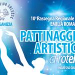 10° Rassegna Regionale AICS – Pattinaggio Artistico a rotelle